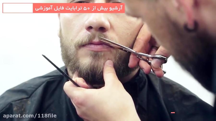 5 مدل مو و ریش جذاب مردانه