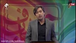 امید پشتکوهی - جمعیت خیریه زنجیره کرامت - 5 خرداد ماه 98