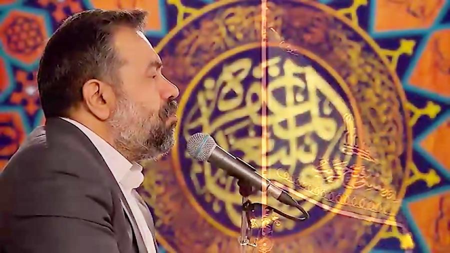مناجات ( در خانه ى دل ما را جزء ... )مراسممناجاتشبدوازدهم ماه&zw