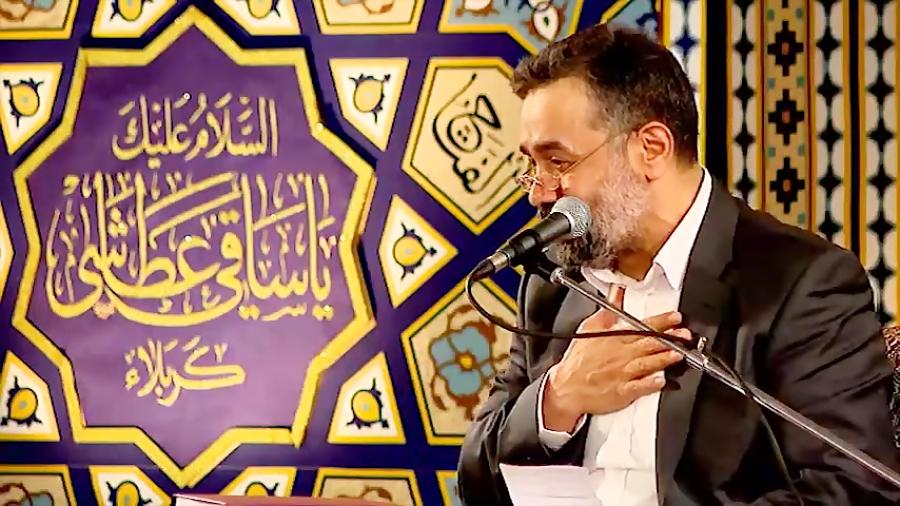 روضه ( رسيده حرمله تا خيمه ها ... )مراســــم مناجاتشب نهم ماهرمضان