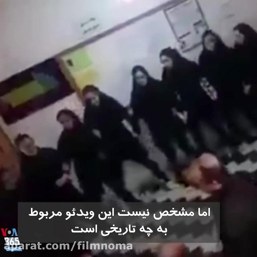 رقص کردی دانشآموزان دختر و معلمان در یکی از مدارس مهاباد