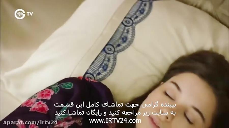 سریال فضیلت خانم دوبله فارسی قسمت 146 Fazilat Khanoom Part