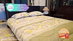 خرید تخت خواب دو نفره با تخفیف ویژه دکوچید