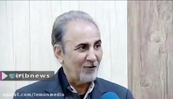 اظهارات شهردار تهران به قتل همسرش