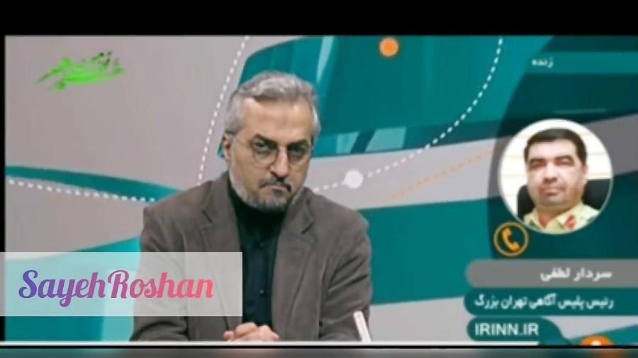ماجرای قتل همسر محمد علی نجفی شهردار سابق تهران و اعتراف خودش به قتل