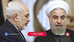 واکنش تند ظریف به اظهارات ترامپ در ژاپن و حمایت روسیه از موقف ایران در برابر