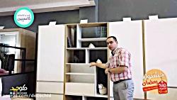 فروش کمد لباس و کتابخانه خانگی با تخفیف در دکوچید