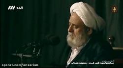 حسین اسم اعظم خداست - استاد حسین انصاریان