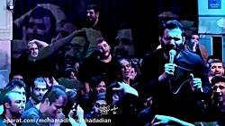 محمد حسین حدادیان شب قد...