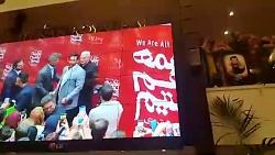 لحظه ورود محمدرضا گلزار به افتتاحیه فیلم ما همه با هم هستیم