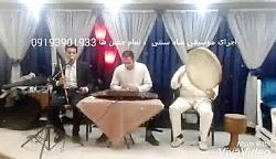 اجرای مراسم جشن عقد و ع...