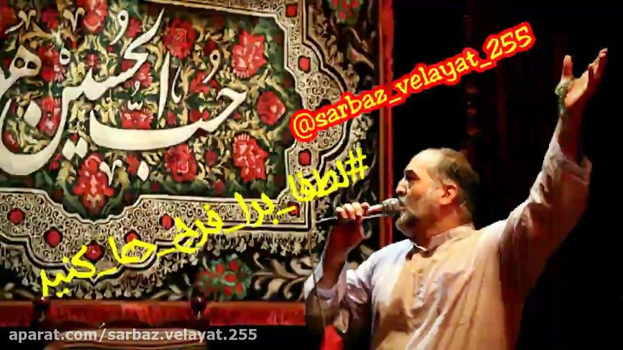 حاج نریمان پناهی - کلیپ مداحی شور لطمه زنی (صلوا علیک ملیک السماء)