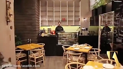 آساتیک : رستوران فرین سعادت آباد