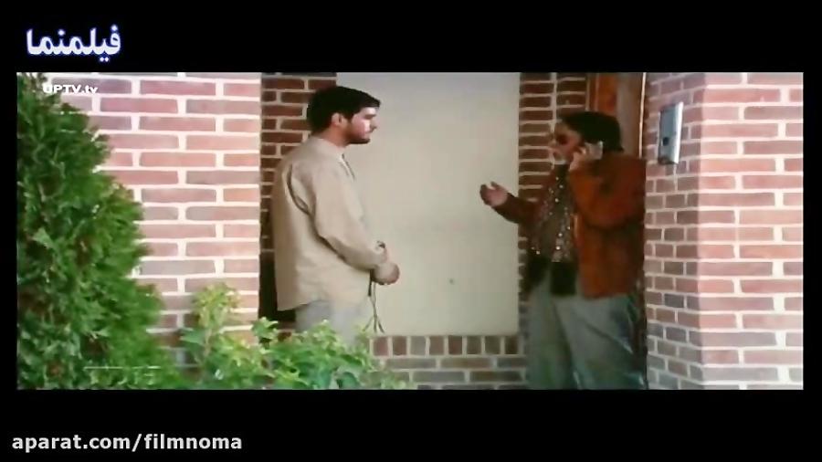 خسرو شکیبایی و شهاب حسینی  - سکانس خنده دار فیلم دلشکسته