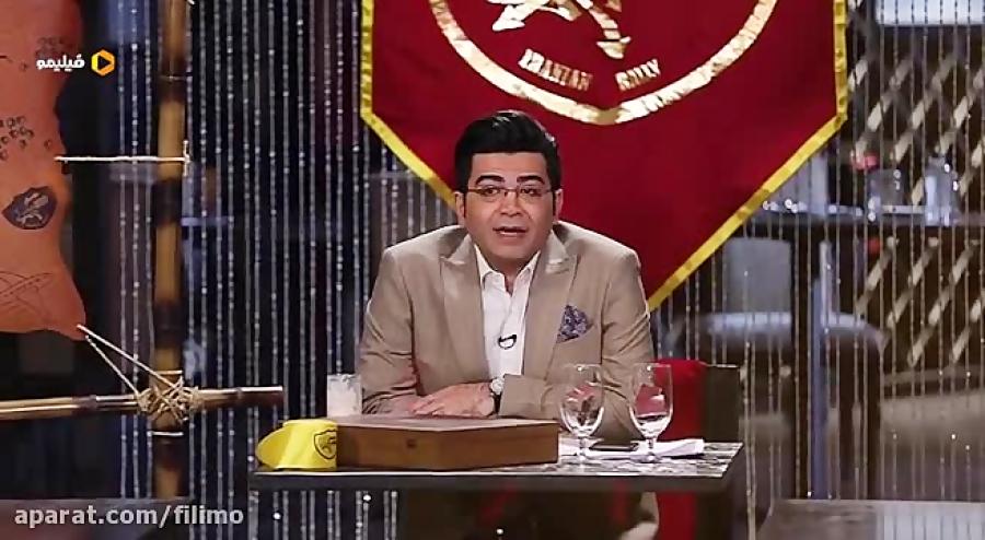 آنونس سریال رالی ایرانی