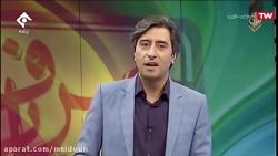 علی دادوند- هدایتگر استان همدان- 7 خرداد ماه 98