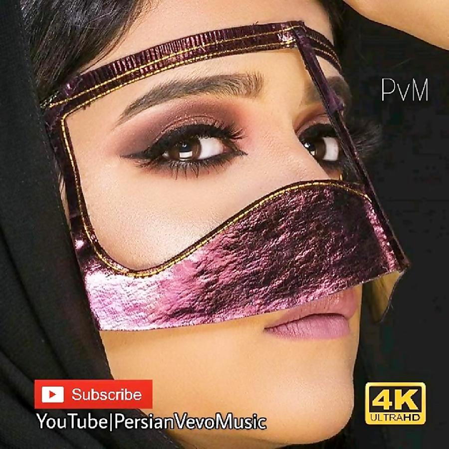آهنگ عود بندری از احمد جمشید - مریم بیا بیا HD 1080