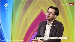 رضا جعفری-گروه جهادی شهید رضوی- 9 خرداد ماه 98