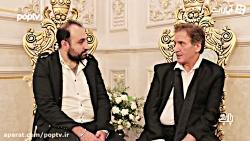 اختصاصی: سیاسی ترین مصاحبه استاد ابوالفضل پور عرب !!!