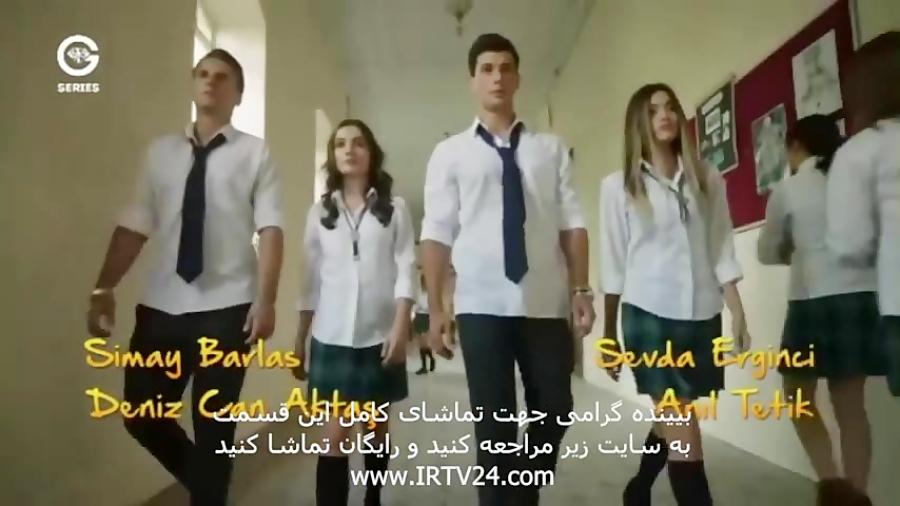 سریال ترکی تلخ و شیرین دوبله فارسی - 01  Talkh va Shirin
