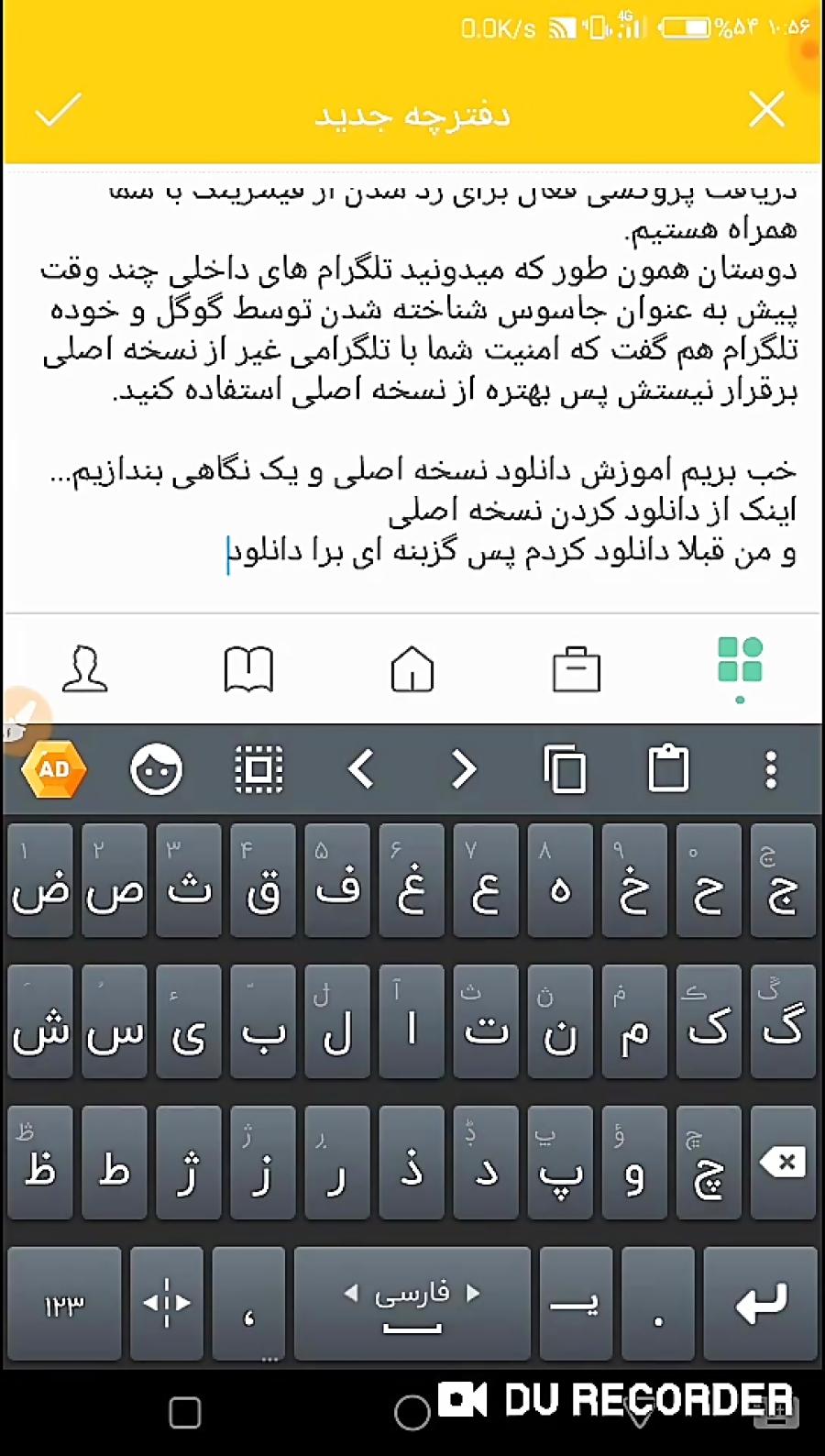 آموزش دریافت پروکسی فعال برا تلگرام/ پروکسی پر سرعت بر تلگرام / رفع فیلتر تلگرام