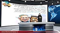 هشدار تند امیرعبداللهی...