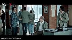فیلم مصادره ، سکانس دست...