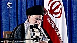 بیانات رهبر معظم انقلاب اسلامی در سی امین سالگرد ارتحال امام خمینی(ه)