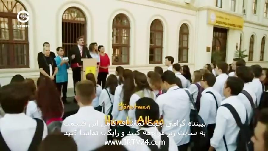 سریال ترکی تلخ و شیرین دوبله فارسی - 02 Talkh va Shirin