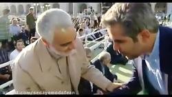 سردار سلیمانی برای خبرنگار صداوسیما خواستگاری می کند!