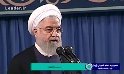 در محضر رهبر انقلاب | سخنرانی ریاست محترم جمهور جناب آقای روحانی 1398/03/15
