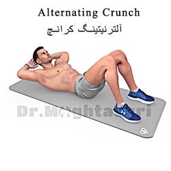 تقویت عضلات کمر و شش تک...