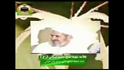 شیخ ضیائی :صدقه و احسان پیغمبر از طرف خود و آل و خاندان