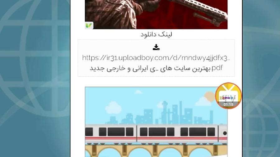 بهترین سایت های سکسی ایرانی