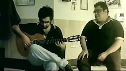 آکورد گیتار هوس معین
