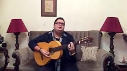 آکورد گیتار عروسک جون از هایده