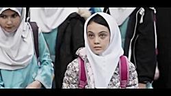 تیزر فیلم سینمایی سونا...