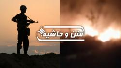 از آتشسوزی در خوابگاه یک دانشگاه دولتی تا راهکاری برای معافیت سربازی