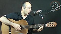 جدایی از ابی با گیتار