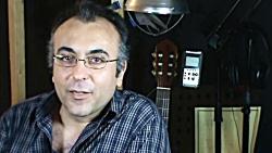 آموزش آکورد گیتار حرف گوگوش - شهیار غنبری