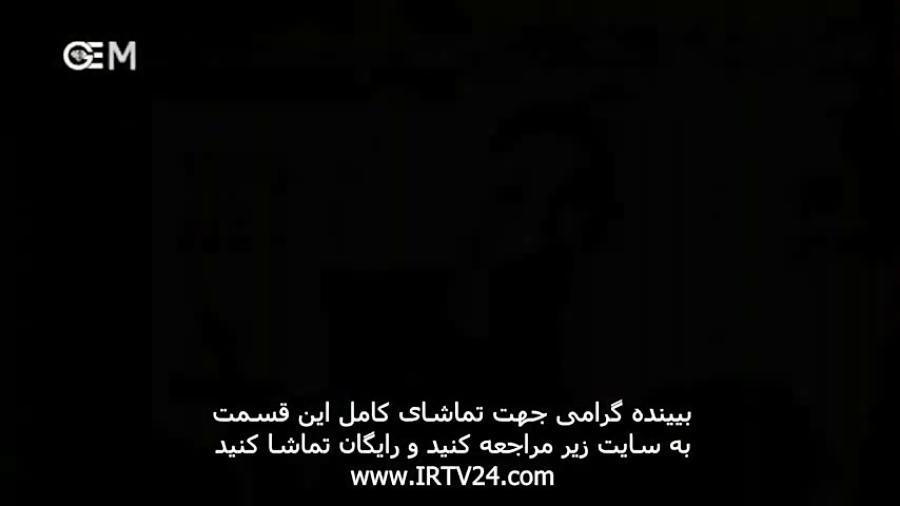 سریال فضیلت خانم دوبله فارسی قسمت 155 Fazilat Khanoom Part