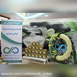 Rashinweb_Video
