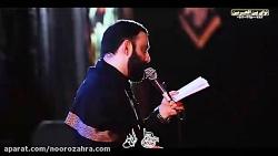 بعد از تو ای یاسم ، پر پر شد احساسم - واحد جواد مقدم - شب ۲۳ ماه رمضان ۱۳۹۸