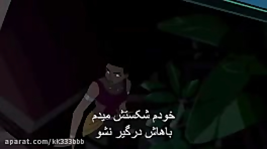a45383c34 فیلم: سریال گرداوری انتقام جویان فصل۵ قسمت۲ زیرنویس فارسی / ویدیو کلیپ |  رویکرد ٢۴
