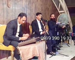 گروه موسیقی سنتی عروسی ...