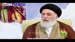 انواع مزاج در طب اسلامی...