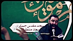 کربلایی جواد مقدم/سینه زنی شور حضرت عباس علیه السلام