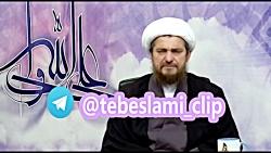 درمان ریزش مو و تقویت مو (درمان قطعی)- آیت الله تبریزیان پدر طب اسلامی جهان