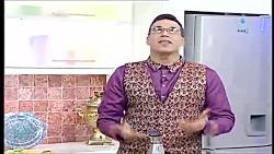 آشپزی شل پتلهآقای حسین...