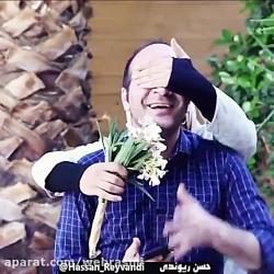 حسن ریوندی ازدواج کرد